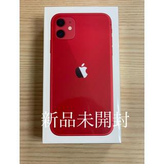 iPhone - iPhone11 64GB SIMフリー