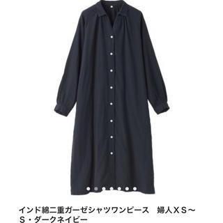 新品★無印良品 インド綿二重ガーゼシャツワンピース ダークネイビー XS〜S