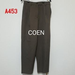 coen - A453♡COEN パンツ