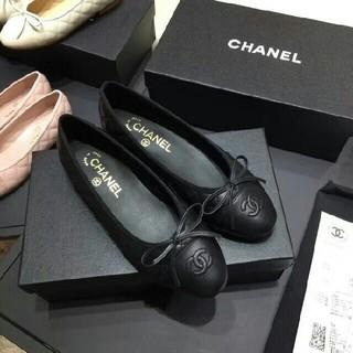 CHANEL - CHANEL シャネル バレエシューズ 靴 定番 バレリーナ