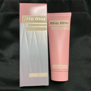 ミュウミュウ(miumiu)のmiumiu フルール ダルジャン ハンドクリーム 新品未使用 ミュウミュウ(ハンドクリーム)