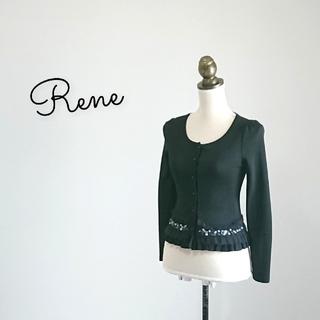 ルネ(René)のRene ルネ カーディガン(カーディガン)