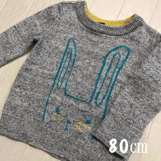 babyGAP - ベビーギャップ うさぎさん柄 セーター 80㎝