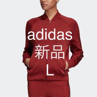 アディダス(adidas)の新品L 【adidas】アディダス 83 W ID ニット ボンバー JKT(ブルゾン)