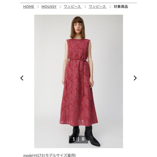 マウジー(moussy)のmoussy LACE SLEEVELESS ドレス 新品未使用(ロングワンピース/マキシワンピース)