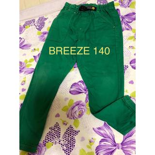 BREEZE - 140cm☆BREEZE