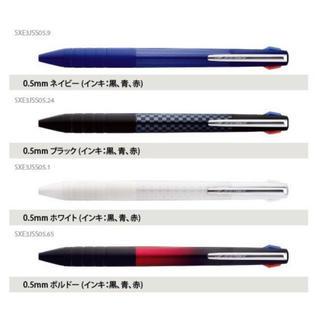 ミツビシエンピツ(三菱鉛筆)の1本〜7本選べます ジェットストリームスリム 0.5mm&0.38mm(ペン/マーカー)