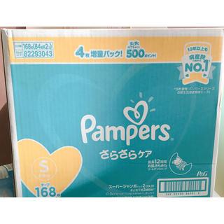 P&G - パンパース Sサイズ テープ