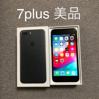iPhone7 Plus 32GB SIMフリー? 美品 圏外になる不具合