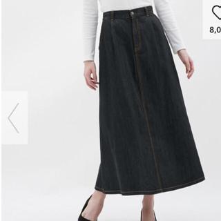 GU - デニムスカート