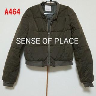 センスオブプレイスバイアーバンリサーチ(SENSE OF PLACE by URBAN RESEARCH)のA464♡SENSE OF PLACE ジャケット(その他)