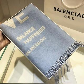 Balenciaga - 美品バレンシアガ ジャカード織りストール