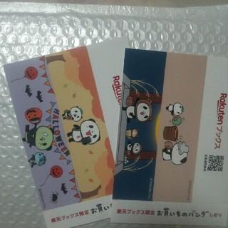 ラクテン(Rakuten)のお買いものパンダ しおり ハロウィン お月見 秋バージョン(キャラクターグッズ)