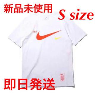 NIKE - Nike ナイキ スポーツ t shirt シャツ ホワイト アトモスwhite