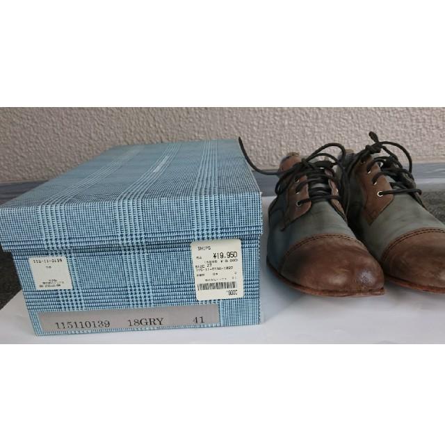 SHIPS(シップス)のSHIPS WHISTLE AND FLUTE 革靴 27cm メンズの靴/シューズ(ドレス/ビジネス)の商品写真
