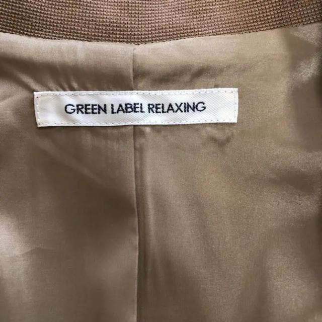 green label relaxing(グリーンレーベルリラクシング)のグリーンレーベルリラクシング  ジャケット レディースのジャケット/アウター(テーラードジャケット)の商品写真