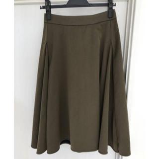 ニジュウサンク(23区)の23区小さいサイズ32 5号  スカート(ひざ丈スカート)