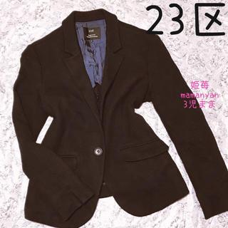 ニジュウサンク(23区)の新品♡テーラード♡秋♡入園式♡入学式♡オフィス♡スーツ♡スタイルアップ♡映え♡(テーラードジャケット)
