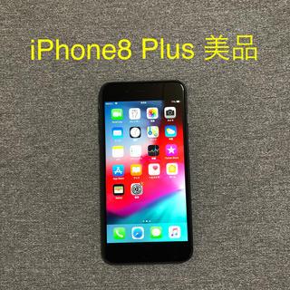 iPhone8 Plus 64GB SIMフリー 美品