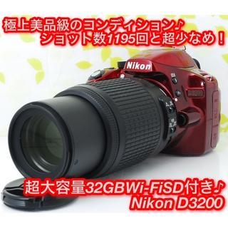 Nikon - ★超高画質!!初心者・女性オススメ!Wi-FiSD付き☆ニコン D3200★