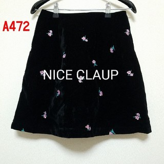 one after another NICE CLAUP - A472♡NICE CLAUP スカート
