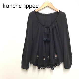 フランシュリッペ(franche lippee)のフランシュリッペ/チュニック トップス パンダくま(チュニック)