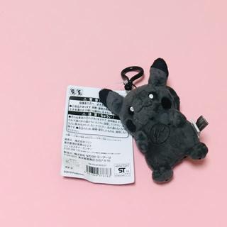 FRAGMENT - THUNDERBOLT PROJECT Original Pikachu