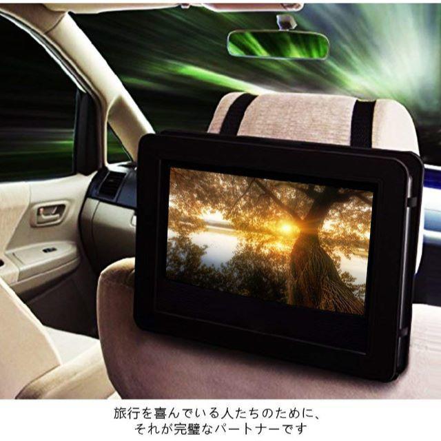 ポータブルDVDプレーヤー 10.5インチ スマホ/家電/カメラのテレビ/映像機器(DVDプレーヤー)の商品写真