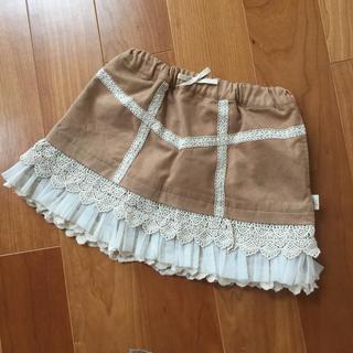 kumikyoku(組曲) - 美品 組曲 スカート レース リボン  サイズS 100~110cm