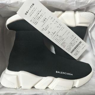 Balenciaga - balenciaga スピードトレーナー 38cm