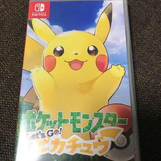 Nintendo Switch - let's goピカチュウ