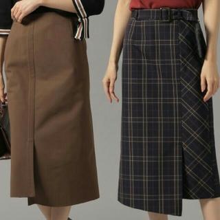 Andemiu - ラップフウ リバータイト スカート 今季品