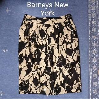 バーニーズニューヨーク(BARNEYS NEW YORK)のバーニーズニューヨーク 柄スカート(ひざ丈スカート)