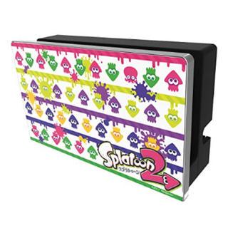 Nintendo Switch - ニンテンドースイッチ ドックカバー  スプラトゥーン2 ホワイト