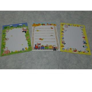 ファミリア(familiar)のファミリア ポストカード 7枚セット(使用済み切手/官製はがき)