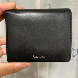 ポールスミス(Paul Smith)のポールスミス カラーバンドシリーズ 二つ折り 財布 ブラック メンズ レディース(財布)