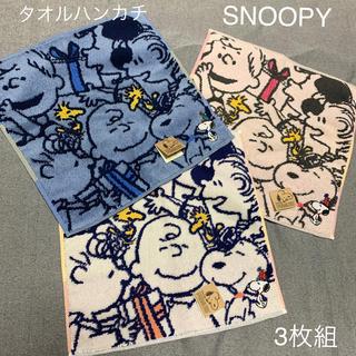 SNOOPY - SNOOPY スヌーピー タオルハンカチ 3枚組