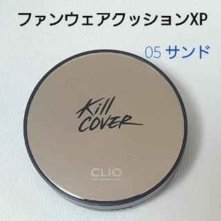 CLIO キルカバー ファンウェアクッションXP 05サンド 本体