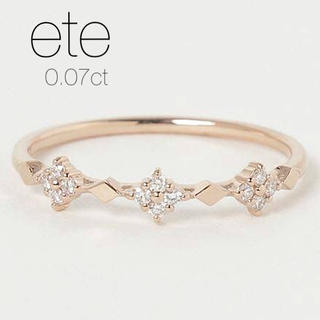 ete - ■現行品■【ete】K18PG ダイヤモンド リング「JWレイヤード」