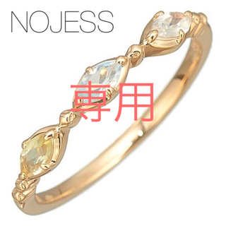 NOJESS - 【NOJESS】K10 カラーストーン リング