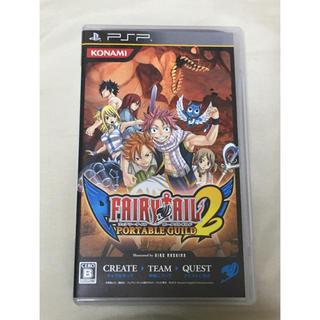 コナミ(KONAMI)のフェアリーテイル ポータブルギルド2  PSP ソフト(携帯用ゲームソフト)
