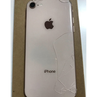 Apple - 両面割れ iPhone8 SIMフリー 64GB