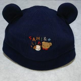 familiar - ファミリア ベビー 帽子 秋冬 43センチ