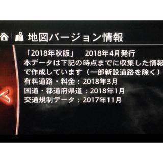 マツダ - マツダコネクト ナビ SD 2021年度版まで無料更新♪マツコネ