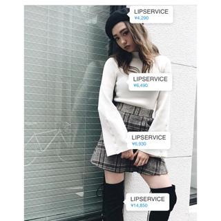 LIP SERVICE - 袖フレアニット♡リエンダ  リゼクシー  デイライルノアール   ダチュラ