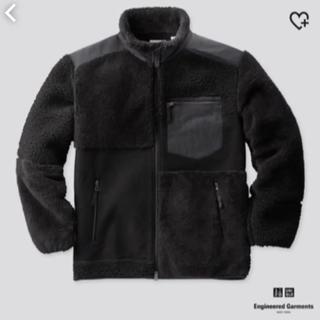 エンジニアードガーメンツ(Engineered Garments)のユニクロ フリースコンビネーションジャケット S(ブルゾン)