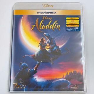 新品未使用♡ディズニー/アラジン  実写版  DVD  正規ケース付き