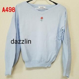 dazzlin - A498♡dazzlin
