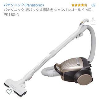 Panasonic - Panasonic 掃除機