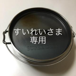 ユニフレーム(UNIFLAME)のUNIFLAME ユニフレーム ダッチオーブン 12インチ スーパーディープ(調理器具)
